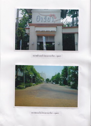 Bangkok Thailand: 2 storey house project areya ladpro soi130 .
